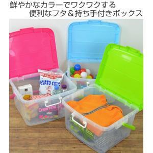 収納ケース ドリーミングボックス 幅45.8×奥行38.5×高さ25.5cm Lサイズ フタ付き 持ち手付き ( 収納ボックス おもちゃ箱 収納 プラスチック )|livingut|02