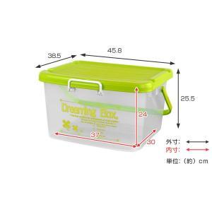収納ケース ドリーミングボックス 幅45.8×奥行38.5×高さ25.5cm Lサイズ フタ付き 持ち手付き ( 収納ボックス おもちゃ箱 収納 プラスチック )|livingut|04