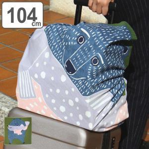 風呂敷 三巾 katakata むすび くまとさけ 104cm