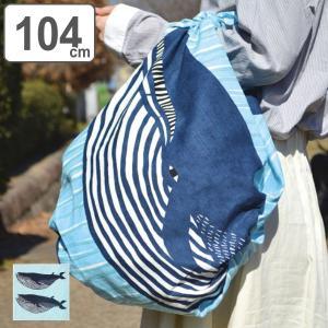 風呂敷 三巾 katakata むすび ナガスクジラ 104cm