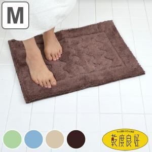 バスマット 足拭きマット 乾度良好 ハイパイル 45×60cm ( 風呂マット 速乾 足ふきマット )|livingut