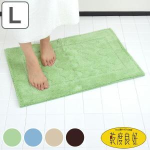 バスマット 足拭きマット 乾度良好 ハイパイル 50×75cm ( 風呂マット 速乾 足ふきマット )|livingut