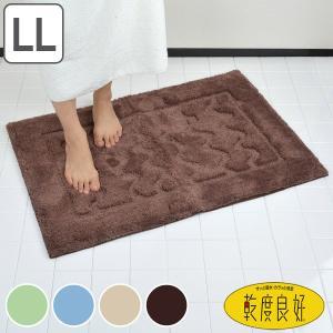 バスマット 足拭きマット 乾度良好 ハイパイル 60×90cm ( 風呂マット 速乾 足ふきマット )|livingut