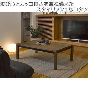 家具調こたつ 座卓 長方形 ウォールナット調 ウォルト 幅120cm ( コタツ 炬燵 ウォールナット シンプル 継ぎ足し 高さ調節 )|livingut|02