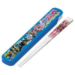 箸&箸箱セット スライド式 仮面ライダーエグゼイド 16.5...
