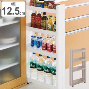 キッチン隙間収納 キッチン収納 スリム スマートワゴン 幅12.5cm 奥行45cm 4段 組立式