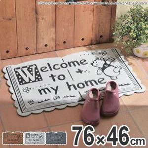玄関マット 屋外 プーさん ディズニー ( エントランスマット 泥落としマット ドアマット 動物 アニマル おしゃれ かわいい )の写真