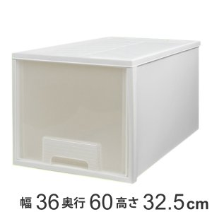 収納ケース 深型 押入れ収納 FT 引き出し プラスチック ( 収納ボックス 収納 衣装ケース クローゼット収納 )|livingut