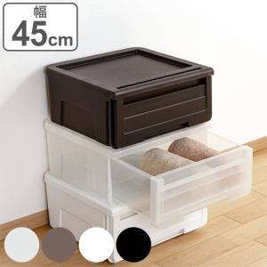 収納ケース カバゾコ 幅45×奥行40×高さ22cm プラスチック 引き出し ( 収納ボックス 収納 衣装ケース おもちゃ箱 )の写真