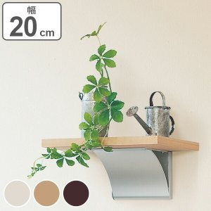 ウッドシェルフ 飾り棚 ディスプレイ棚 幅20cm ( ウォールラック 壁面ラック 棚 壁掛け 壁面 )|livingut