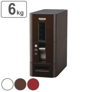 米びつ S計量米びつ 6kg型 0.5合計量 プラスチック製...