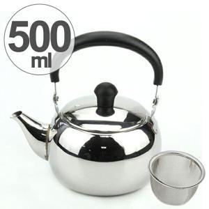 急須 ほの茶 500ml つる付き急須 ステンレス製 茶漉し付き ( ティーポット 和食器 0.5L 取っ手付き )|livingut