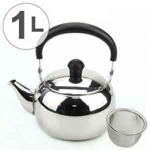 急須 ほの茶 1000ml つる付き急須 ステンレス製 茶漉し付き ( ティーポット 和食器 1L 取っ手付き )|livingut