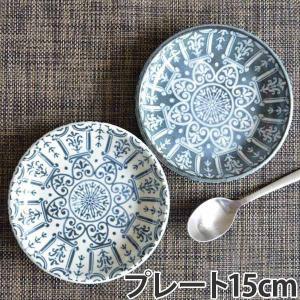 プレート 15cm 洋食器 マラケシュ marrakech ( 食器 磁器 皿 小皿 )|livingut