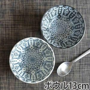 ボウル 13cm 洋食器 マラケシュ marrakech ( 食器 陶器 皿 小鉢 )|livingut