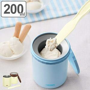 アイスクリームメーカー サーモス thermos 真空断熱アイスクリームメーカー KDA-200 ( アイスクリーム作り 製菓道具 製菓用品 手作り 手づくり )|livingut