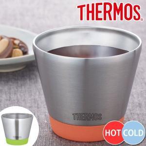 タンブラー サーモス thermos 真空断熱カップ 300ml ステンレス製 食洗機対応 JDD-301 ( 保温 保冷 ステンレスカップ ステンレスタンブラー ) livingut