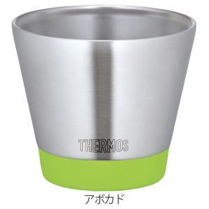タンブラー サーモス thermos 真空断熱カップ 300ml ステンレス製 食洗機対応 JDD-301 ( 保温 保冷 ステンレスカップ ステンレスタンブラー ) livingut 02