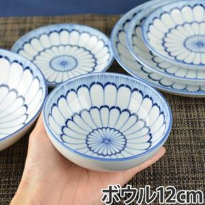 ボウル 12cm 美濃焼 洋食器 大輪菊 ( 食器 陶器 皿 小鉢 お皿 )|livingut