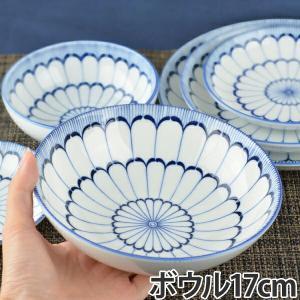 ボウル 17cm 美濃焼 洋食器 大輪菊 ( 食器 陶器 皿 中鉢 お皿 )|livingut