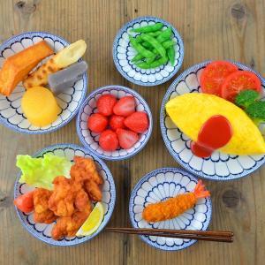 ボウル 17cm 美濃焼 洋食器 大輪菊 ( 食器 陶器 皿 中鉢 お皿 )|livingut|06