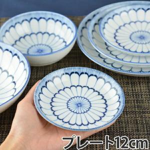 プレート 12cm 美濃焼 洋食器 大輪菊 ( 食器 陶器 皿 小皿 お皿 )|livingut