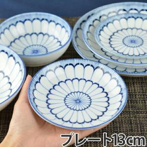 プレート 13cm 美濃焼 洋食器 大輪菊 ( 食器 陶器 皿 小皿 お皿 )|livingut
