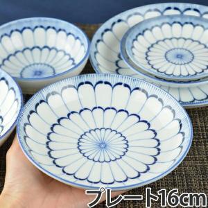 プレート 16cm 美濃焼 洋食器 大輪菊 ( 食器 陶器 皿 中皿 お皿 )|livingut