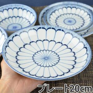 プレート 20cm 美濃焼 洋食器 大輪菊 ( 食器 陶器 皿 中皿 お皿 )|livingut