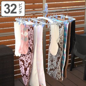 洗濯ハンガー ポーリッシュ PORISH 華麗な角ハンガー 32 ( 洗濯 物干し ハンガー 角ハンガー アルミ 華麗 折りたたみ 低竿 )|livingut