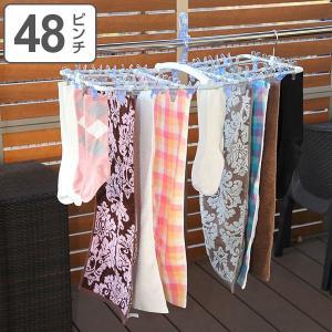 洗濯ハンガー ポーリッシュ PORISH 華麗な角ハンガー 48 ( 洗濯 物干し ハンガー 角ハンガー アルミ 華麗 折りたたみ 低竿 )|livingut