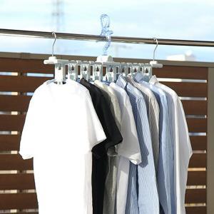 洗濯ハンガー ポーリッシュ PORISH 華麗な8連式ハンガー ( 洗濯 物干し ハンガー 8連 省スペース アルミ 華麗 折りたたみ 低竿 )|livingut