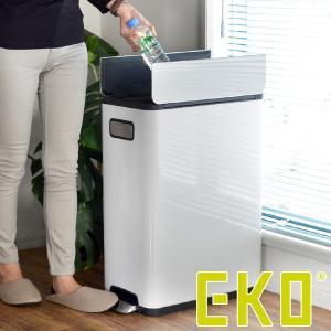 ゴミ箱 ペダル EKO エコフライ ステップビン 20L+20L