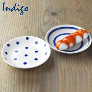 プレート 12cm 洋食器 ドット インディゴ ( 食器 磁器 皿 小皿 お皿 )|livingut
