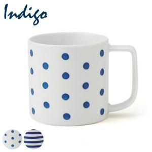 マグカップ 300ml 洋食器 ドット インディゴ ( 食器 磁器 マグ )|livingut