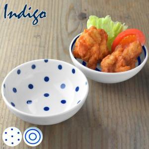 ボウル 12cm 洋食器 ドット インディゴ ( 食器 磁器 皿 小鉢 )|livingut