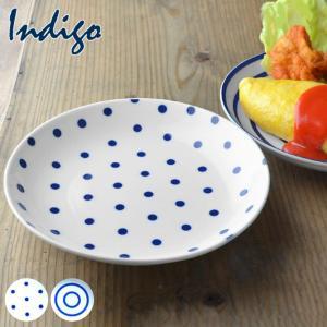 プレート 22cm 洋食器 ドット インディゴ ( 食器 磁器 皿 中皿 お皿 )|livingut
