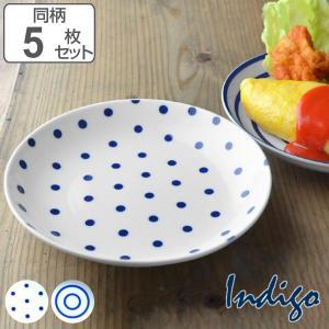 プレート 22cm 洋食器 ドット インディゴ 5枚セット ( 食器 磁器 器 お皿 平皿 電子レンジ対応 食洗機対応 和柄 中皿 )|livingut