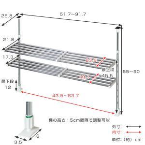 つっぱり棚 2段 伸縮式 幅50〜90cm ステンレス製 水切り棚 組立式 ( 水切りラック 突っ張り棚 ツッパリ棚 )|livingut|03
