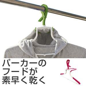 洗濯ハンガー フードが乾く 折りたたみ式 パーカーハンガー ( パーカー ハンガー 小久保 フード 速く乾く ブリリアント 折りたたみ )|livingut