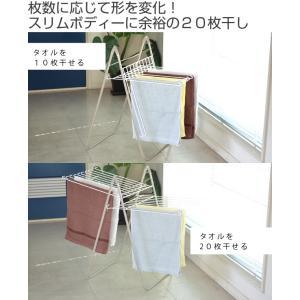 コンパクト室内物干し 部屋干し  ( コンパクト 室内物干し タオル干し )|livingut|02
