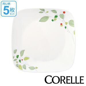 プレート 23cm コレール CORELLE スクエア 白 食器 皿 角皿 グリーンブリーズ 同柄5...