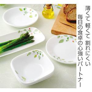 ボウル 23cm コレール CORELLE スクエア 白 食器 皿 角皿 グリーンブリーズ ( 食洗機対応 ホワイト 電子レンジ対応 お皿 オーブン対応 白い )|livingut|02