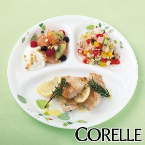 ランチプレート 26cm コレール CORELLE 白 食器 皿 グリーンブリーズ ( 食洗機対応 ホワイト 電子レンジ対応 お皿 オーブン対応 白い )|livingut
