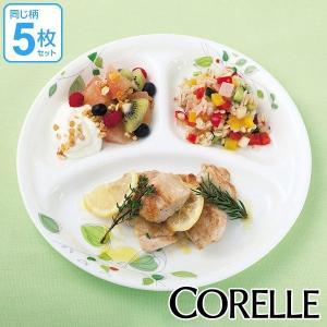 ランチプレート 26cm コレール CORELLE 白 食器 皿 グリーンブリーズ 同柄5枚セット ( 食洗機対応 ホワイト 電子レンジ対応 お皿 オーブン対応 白い )|livingut