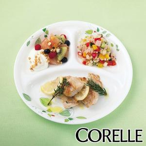 ランチプレート 22cm コレール CORELLE 白 食器 皿 グリーンブリーズ ( 食洗機対応 ホワイト 電子レンジ対応 お皿 オーブン対応 白い )|livingut