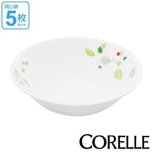 プレート 22cm コレール CORELLE 白 食器 皿 グリーンブリーズ 同柄5枚セット ( 食...