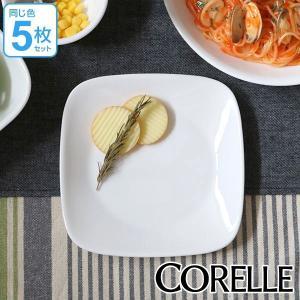 プレート 17cm コレール CORELLE スクエア 白 食器 皿 角皿 ウインターフロスト 同色5枚セット ( 食洗機対応 ホワイト 電子レンジ対応 お皿 白い )|livingut