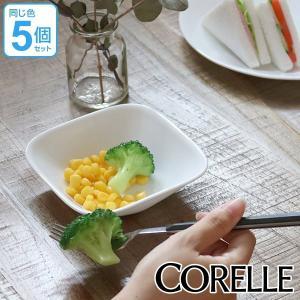 ボウル 13cm コレール CORELLE スクエア 白 食器 皿 角皿 ウインターフロスト 同色5個セット ( 食洗機対応 ホワイト 電子レンジ対応 お皿 オーブン対応 白い )|livingut