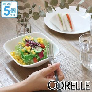 ボウル 17cm コレール CORELLE スクエア 白 食器 皿 角皿 ウインターフロスト 同色5個セット ( 食洗機対応 ホワイト 電子レンジ対応 お皿 オーブン対応 白い )|livingut